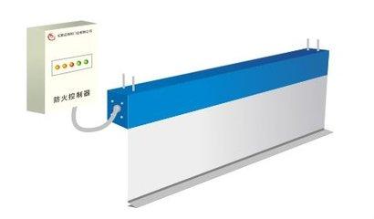 电动挡烟垂壁